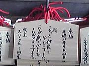 2008!すりくえッ子☆