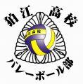 都立狛江高校バレーボール部