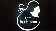 bar bloom