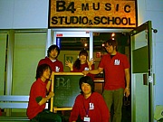 B4 sound works STAFF