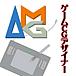 AMGゲームCGデザイナー学科