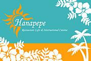 HANAPEPE
