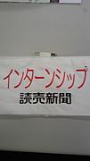 ヨミカレ2010夏