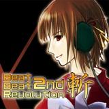 Beat Beat Revolution