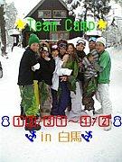 Team★CAMP