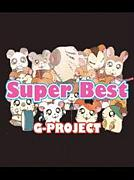 SUPER☆BEST