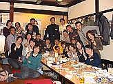 With (西九州大学)