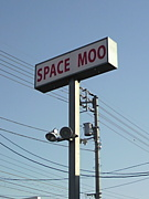 SPACE MOOナチュラル空間