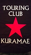 TOURING CLUB★KURAMAE