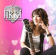 Jikki (スーパー女性ギタリスト)