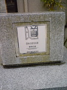 SG★2008年卒業★3年A組★