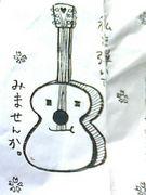 龍谷大学アコギサークル
