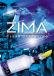 ZIMA ジーマ