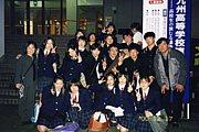 宮崎県立妻高等学校演劇部