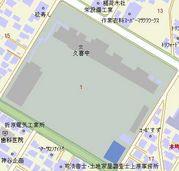 久喜中学校(1990年卒業生専用)