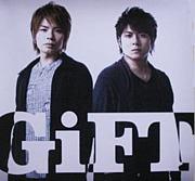広島のGiFT