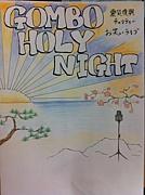 GOMBO holy night