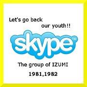 ☆・和泉Skypeで語ろう会・☆