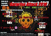 ☆Surprise-Attack☆