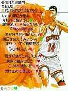 名古屋市バスケチーム作ろう