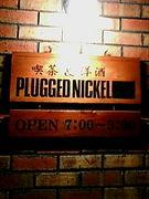 JAZZ Cafe & Bar PLUGGED NICKEL