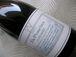 ヴィオニエのワイン