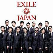 ☆関東EXILE同盟☆