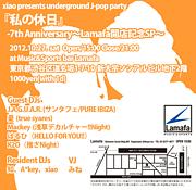 J-POP club event 私の休日