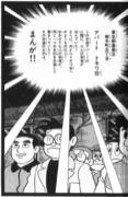 武藤甘え被害者の会