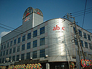 =abic=アビック岩国店