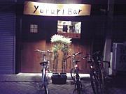 Yururi Bar  巣鴨