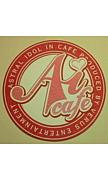 A.i cafe