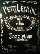 DJ & Piano BAR  Petit L'Ecrin