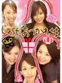 ♡Non-air Girls♡