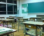 2009年度上野原高校卒業3年5組