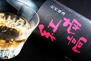 日本一の梅酒 紅南高