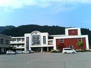 由利本荘市立 大内中学校