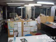 labo3&labo5-建築デザイン学講座
