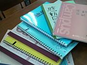 感動日記大好き。