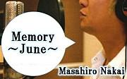 Memory 〜June〜