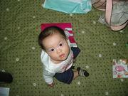 2005年9月30日生まれのベビー