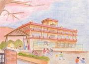 浦和市立仲本小学校