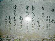京都市立日吉が丘高等学校