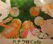 ハチクロ☆Cafe