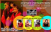 FRIDAY CHINATOWN
