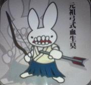 名古屋学芸と外大の弓部