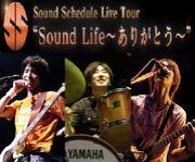 Sound LIFE 〜ありがとう〜