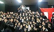 早稲田塾 池袋校 29期生
