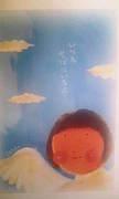 「胎児水腫」(公開版)