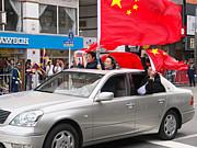 進め!中国暴走車